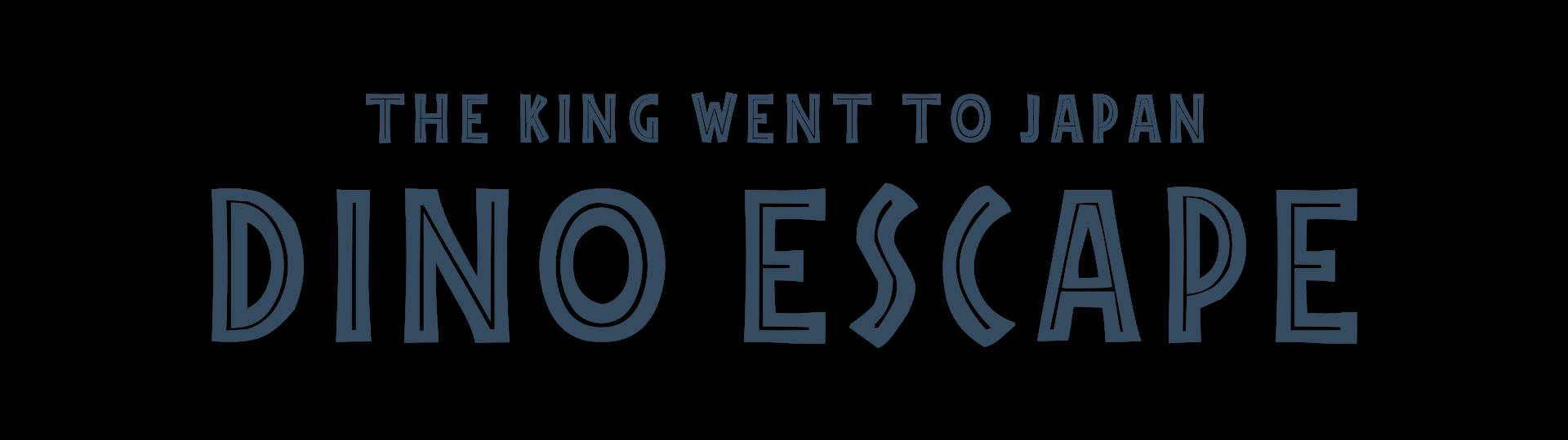 Dino Escape Japan Title