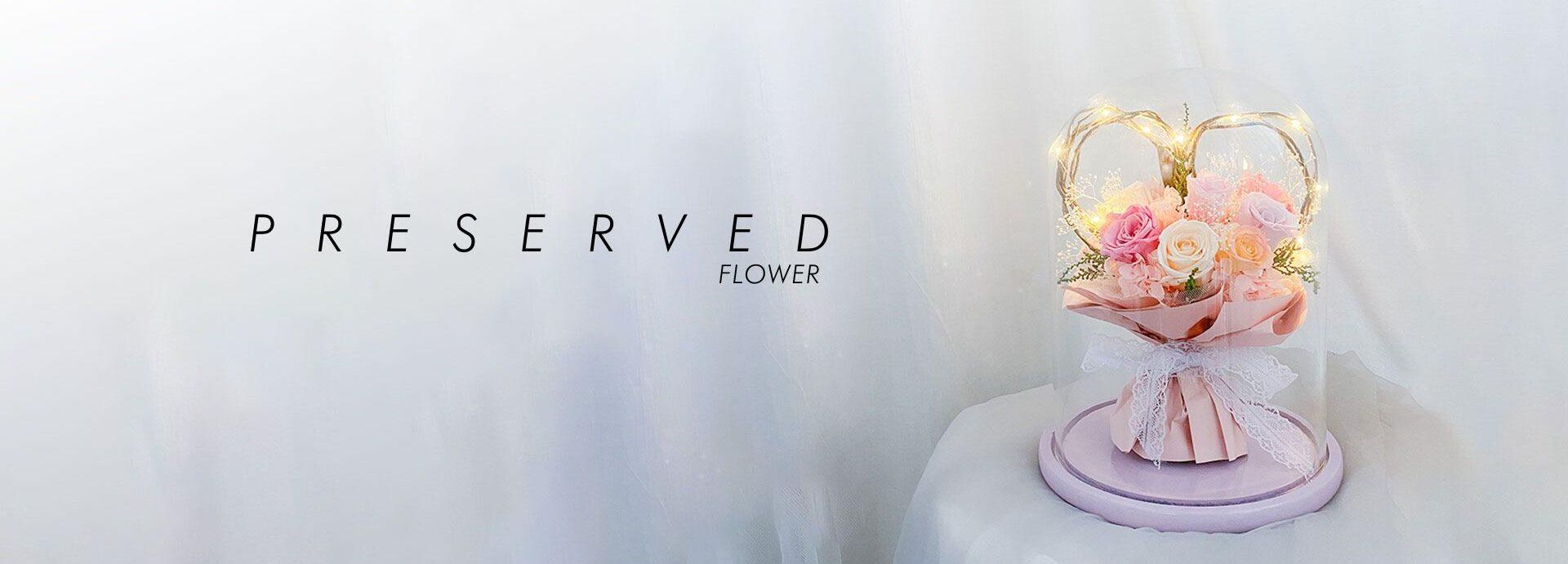 preserved-flower-landing