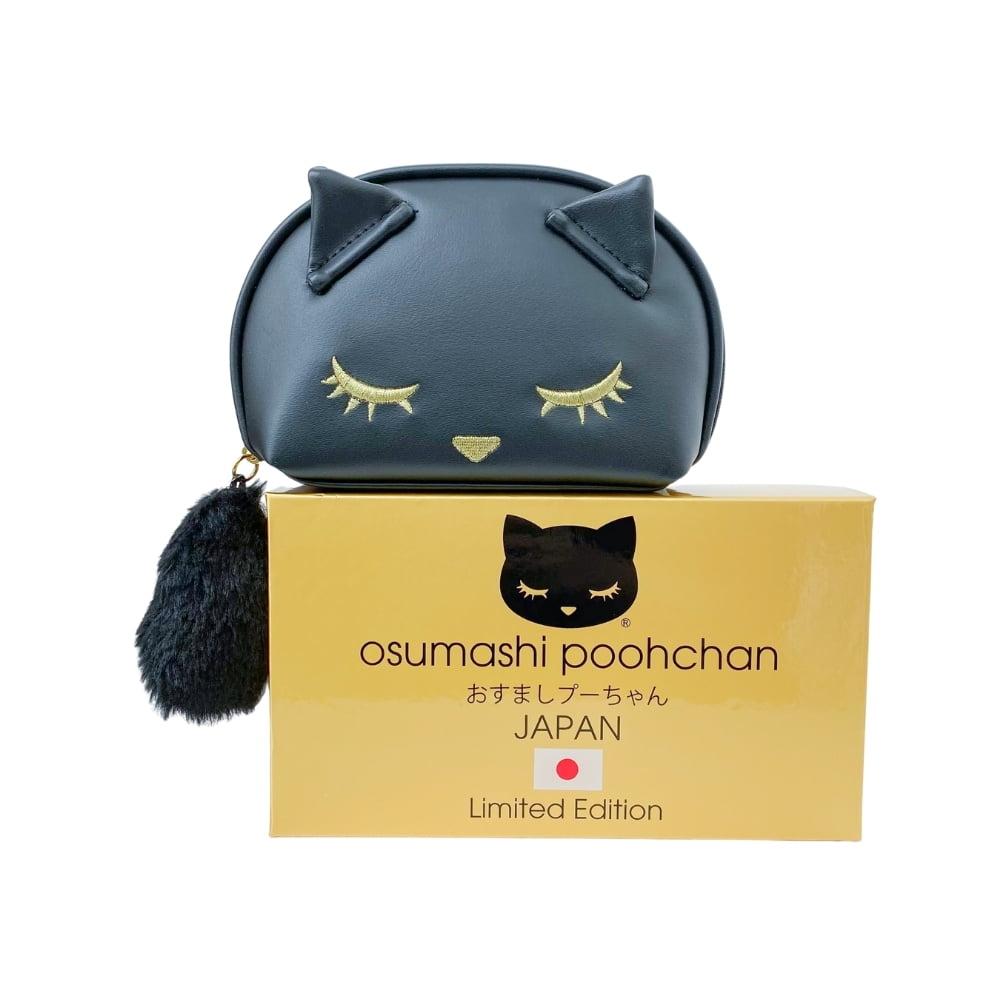 Osumashi Black LE 2