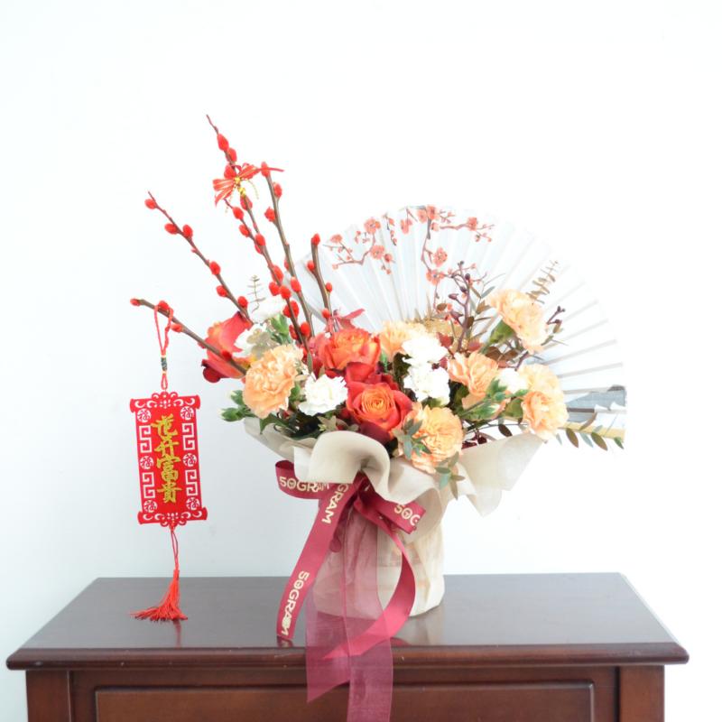Abundant wealth CNY Flowers & Hamper