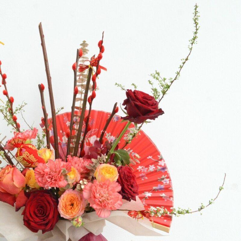 Prosperity Wealth Flower