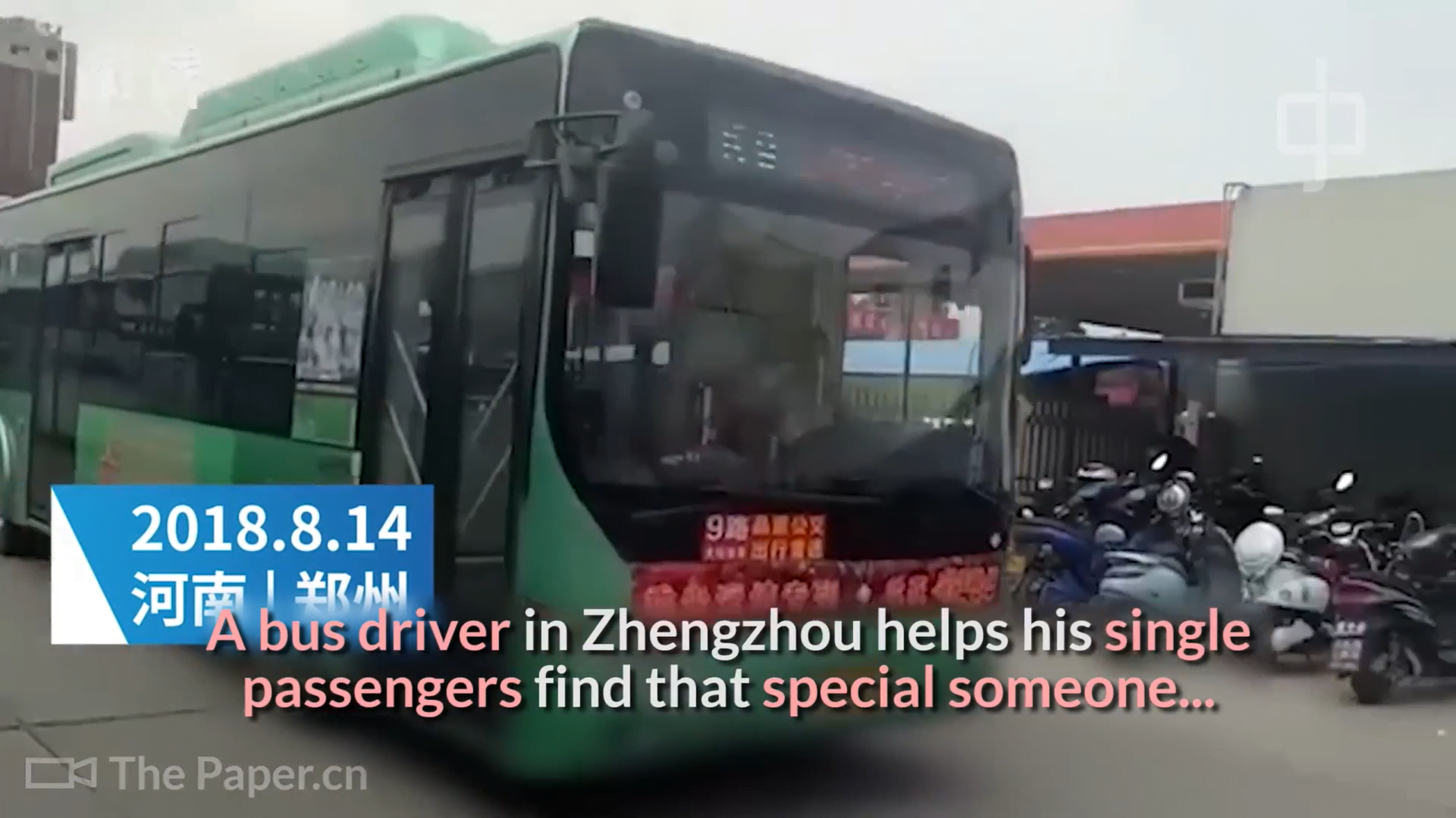 This bus driver has helped 23 couples in their marriage