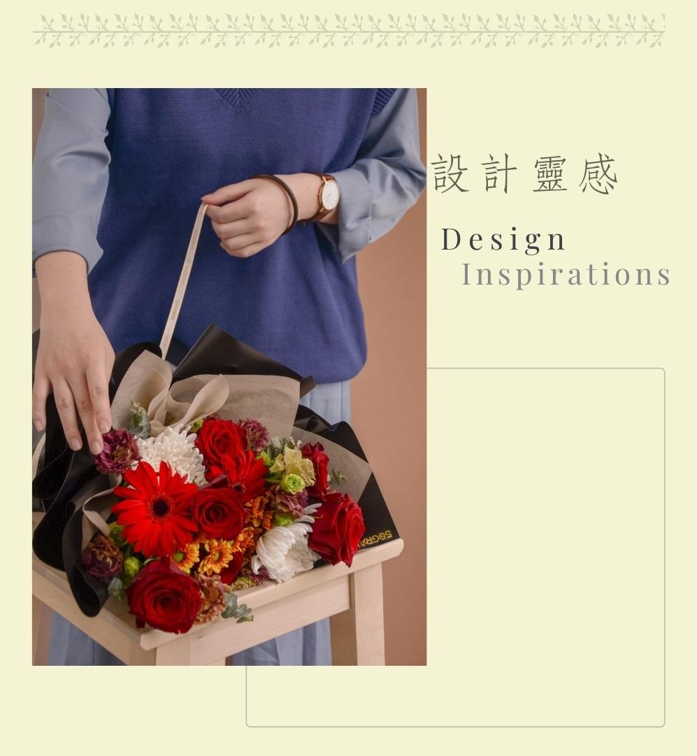 Love for red desc 4